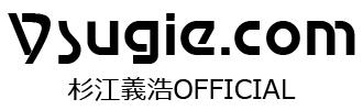 杉江義浩OFFICIAL